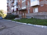 Новокузнецк, Ярославская ул, дом 28
