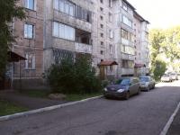 Новокузнецк, Ярославская ул, дом 30