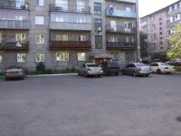 Новокузнецк, Ярославская ул, дом 32