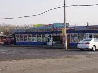 Новокузнецк, Андреевский 2-й переулок, дом 2. магазин