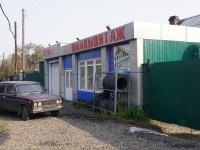 Новокузнецк, Андреевский 2-й переулок, дом 4/1. бытовой сервис (услуги)