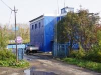 Новокузнецк, Мелькомбинатовский переулок, дом 2. пожарная часть №3, 11 отряд ФПС по Кемеровской области