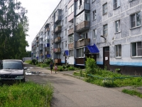 Новокузнецк, улица Дорстроевская, дом 1А. многоквартирный дом