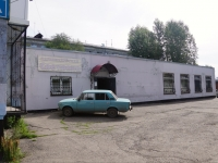 Novokuznetsk,  , house 1Б. Social and welfare services