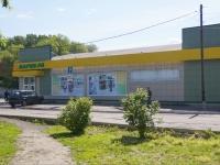 """Новокузнецк, супермаркет """"Мария-Ра"""", улица Дорстроевская, дом 2"""