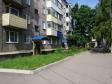 Новокузнецк, Дорстроевская ул, дом3А