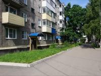 Novokuznetsk,  , 房屋3А