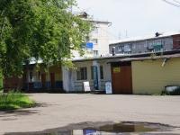 Новокузнецк, улица Дорстроевская, дом 5А. многофункциональное здание