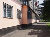 Новокузнецк, улица Дорстроевская, дом 5. многоквартирный дом