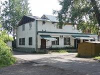 Новокузнецк, улица Дорстроевская, дом 8. магазин
