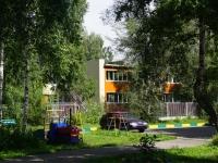 Новокузнецк, улица Дорстроевская, дом 9А. детский сад №97