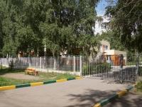Новокузнецк, детский сад №97, улица Дорстроевская, дом 9А