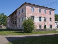 Новокузнецк, улица Капитальная, дом 1. многоквартирный дом