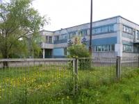 Новокузнецк, улица Капитальная, дом 4А. детский сад №97