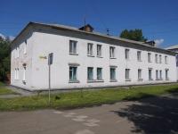 Новокузнецк, улица Капитальная, дом 6. многоквартирный дом