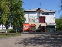 Новокузнецк, улица Капитальная, дом 7. магазин