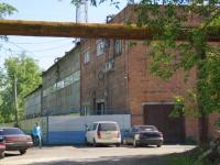 Новокузнецк, улица Капитальная, дом 9. хозяйственный корпус
