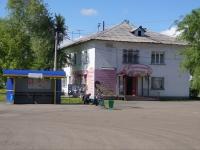 Новокузнецк, улица Капитальная, дом 12. многоквартирный дом