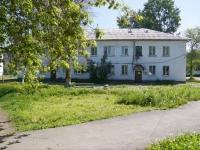 Novokuznetsk,  , house12