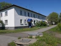 Новокузнецк, улица Олеко Дундича, дом 2. многоквартирный дом