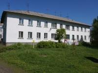 Новокузнецк, улица Олеко Дундича, дом 4. многоквартирный дом