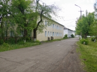 Новокузнецк, улица Олеко Дундича, дом 6. поликлиника
