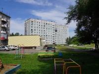 Новокузнецк, улица Олеко Дундича, дом 7А. офисное здание