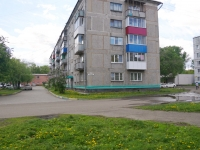 Новокузнецк, улица Олеко Дундича, дом 9. многоквартирный дом