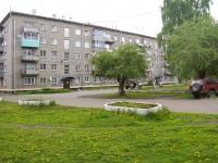 Новокузнецк, улица Олеко Дундича, дом 11. многоквартирный дом