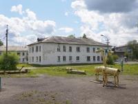Новокузнецк, улица Олеко Дундича, дом 14. многоквартирный дом