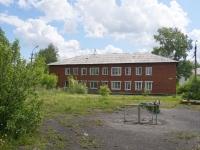 Новокузнецк, улица Олеко Дундича, дом 16. многоквартирный дом