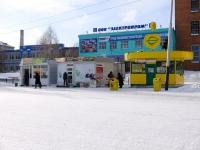 Прокопьевск, Шахтёров проспект, дом 1/1/КИОСК. магазин