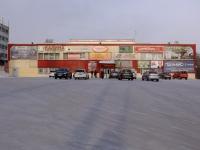 """Прокопьевск, Шахтёров проспект, дом 1В. торговый центр """"Калина"""""""