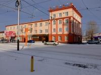 Прокопьевск, Шахтёров проспект, дом 2. офисное здание