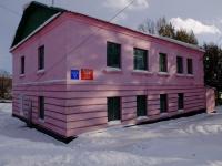 Прокопьевск, Шахтёров проспект, дом 2А. офисное здание