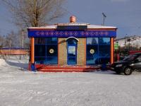 "Шахтёров проспект, дом 2Б. кафе / бар ""Сибирское бистро"""