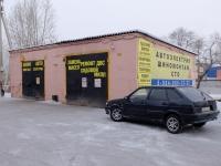 "Прокопьевск, Шахтёров проспект, дом 2В. автосервис ""АВТО-SPA"""