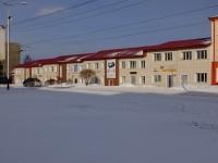 Прокопьевск, Шахтёров проспект, дом 4. многофункциональное здание