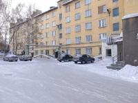 Прокопьевск, Шахтёров проспект, дом 6. многоквартирный дом