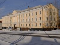 Прокопьевск, Шахтёров проспект, дом 8. многоквартирный дом