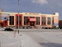 """Прокопьевск, Шахтёров проспект, дом 10. торговый центр """"Вертикаль"""""""