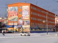 Прокопьевск, Шахтёров проспект, дом 11. многоквартирный дом