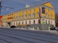 Прокопьевск, Шахтёров проспект, дом 12. офисное здание