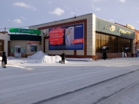 "Шахтёров проспект, дом 16. торговый центр ""Романтик"""