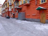 Прокопьевск, Шахтёров проспект, дом 29. многоквартирный дом