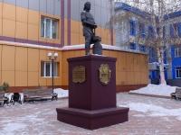 Шахтёров проспект. памятник Петру I