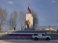 Шахтёров проспект. памятник В.И. Ленину