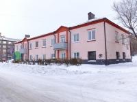 Прокопьевск, улица Космонавта Волынова, дом 1. многоквартирный дом