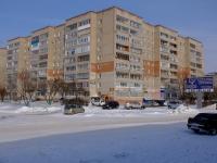 Прокопьевск, улица Жолтовского, дом 2. многоквартирный дом