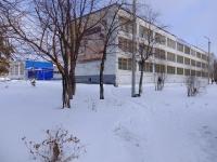 Прокопьевск, улица Жолтовского, дом 4. университет Сибирский государственный индустриальный университет